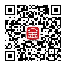 五金云订阅号:wujincloud